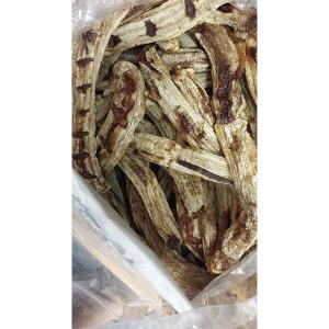 Bananas - Organic, Dried